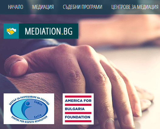 mediationbg